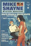 Mike Shayne Mystery Magazine (1956-1985 Renown Publications) Vol. 37 #2