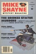 Mike Shayne Mystery Magazine (1956-1985 Renown Publications) Vol. 39 #2
