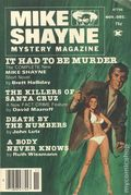 Mike Shayne Mystery Magazine (1956-1985 Renown Publications) Vol. 41 #5