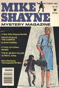 Mike Shayne Mystery Magazine (1956-1985 Renown Publications) Vol. 47 #10