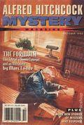 Alfred Hitchcock's Mystery Magazine (1956 Davis-Dell) Vol. 39 #10