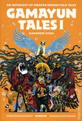 Gamayun Tales GN (2020 Nobrow) An Anthology of Modern Russian Folk Tales 1-1ST