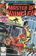 Master of Kung Fu (1974) 95