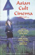 Asian Cult Cinema (1996) 12
