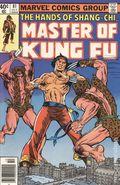 Master of Kung Fu (1974) 81