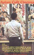 Asian Cult Cinema (1996) 13