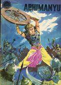 Amar Chitra Katha (Indian Series 1967 India Book House) 35