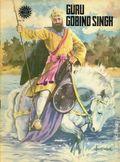 Amar Chitra Katha (Indian Series 1967 India Book House) 32