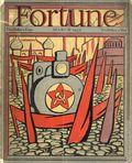 Fortune Magazine (1930 Time) Vol. 5 #2