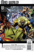 X-Men Visionaries Joe Madureira TPB (2001 Marvel) 1-REP