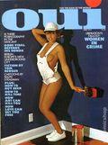 Oui (1972-2008 Playboy Productions) Magazine Vol. 4 #4