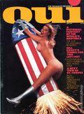 Oui (1972-2008 Playboy Productions) Magazine Vol. 4 #7