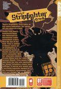 Tantric Stripfighter Trina GN (2009 Tokyopop) 1-1ST