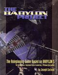 Babylon Project (1997 Chameleon Eclectic Entertainment) 0