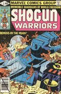 Shogun Warriors (1979) 13