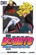 Boruto GN (2017- Viz) Naruto Next Generations 8-1ST