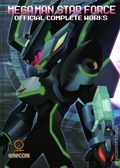 Mega Man Star Force Official Complete Works HC (2020 Udon) 1-1ST