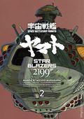 Star Blazers Space Battleship Yamato 2199 TPB (2019 Dark Horse) 2-1ST