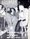 Aardvark (1960-1964 Aardvark Publications) 9