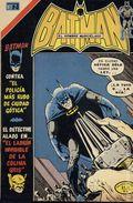 Batman El Hombre Murcielago (Mexican 1954-1985 Editorial Novaro) 709