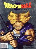 Best of Dragonball Z Quarterly (2001) 2