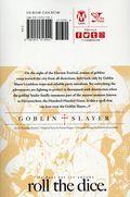 Goblin Slayer GN (2017- A Yen Press Digest) 8-1ST