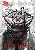 20th Century Boys TPB (2018- Viz) Perfect Edition 8-1ST
