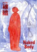 Naked Body GN (2020 Beehive Books) 1-1ST