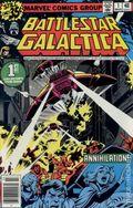 Battlestar Galactica (1979 Marvel) 1DFSIGNED
