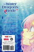 Water Dragon's Bride GN (2017 A Viz Digest) 1-1ST