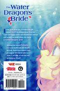 Water Dragon's Bride GN (2017 A Viz Digest) 1-REP