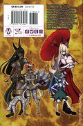 Monster Wrestling GN (2019 A Yen Press Digest) Interspecies Combat Girls 3-1ST