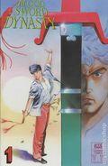 Blood Sword Dynasty (1990) 1