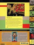Modern Arf SC (2005 Fantagraphics) 1-1ST
