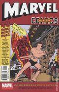Marvel 65th Anniversary Special (Marvel Mystery Comics) 1