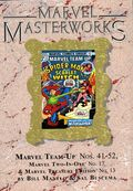 Marvel Masterworks Deluxe Library Edition Variant HC (1987-Present Marvel) 1st Edition 291-1ST