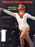 Sports Illustrated (1954) Vol. 38 #11