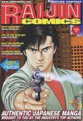 Raijin Comics (2003) 0