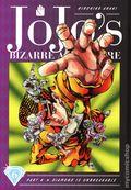 JoJo's Bizarre Adventure Part 4: Diamond Is Unbreakable HC (2019 Viz) 6-1ST