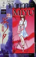 New Vampire Miyu Vol. 1 (1997) 7