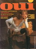 Oui (1972-2008 Playboy Productions) Magazine Vol. 4 #5