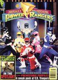 MIghty Morphin Power Rangers Magazine (1994 Welsh Publishing Group) 1