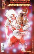 Urotsukidoji Legend of the Overfiend (1998 CPM) 3