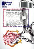 An Archdemon's Dilemma: How to Love Your Elf Bride SC (2019- A J-Novel Club Novel) 7-1ST