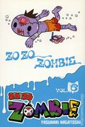 Zo Zo Zombie GN (2018- Yen Press) 6-1ST