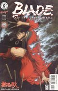 Blade of the Immortal (1996) 6