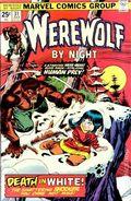 Werewolf by Night (1972 1st Series) Mark Jewelers 31MJ