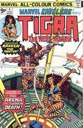Marvel Chillers (1975) UK Edition 4UK