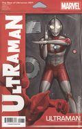 Rise of Ultraman (2020 Marvel) 1G