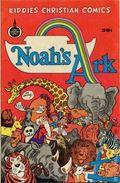 Noah's Ark (1975 Spire Christian Comics) 0B